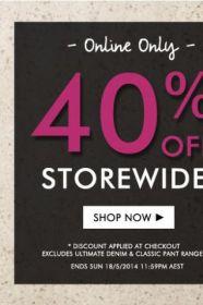 Weekend Flash Sale - Save 40% OFF Storewide @ Katies.com.au